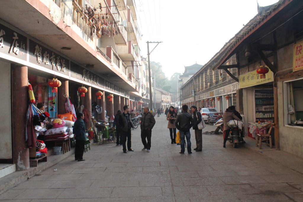shopping district near Chengdu