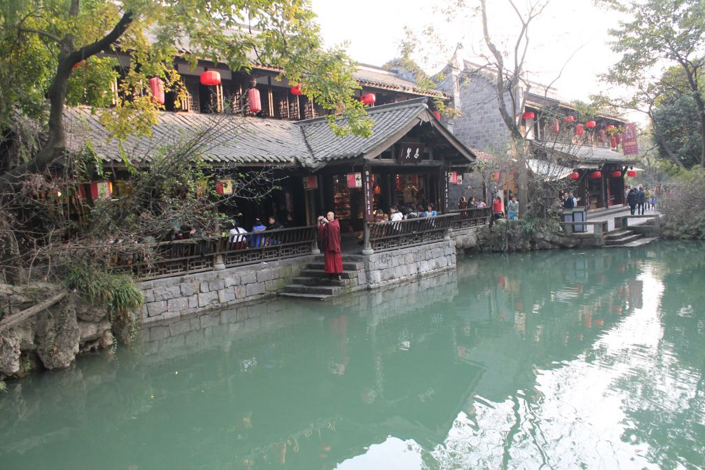 a part of ancient China in Peking